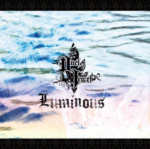 Luminous 初回限定盤の詳細を見る