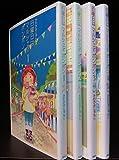 日曜日はマルシェでボンボン コミック 1-4巻セット (愛蔵版コミックス)