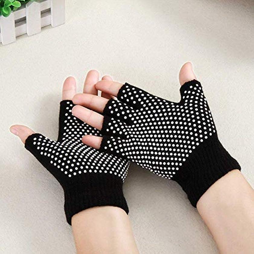 マットレスせっかち厚くするTyou ヨガ手袋 ヨガ グローブ スポーツ手袋 指なし 手袋 指無しタイプ滑り止め付き 通気性 耐磨耗性 スポーツ グローブ 男女兼用