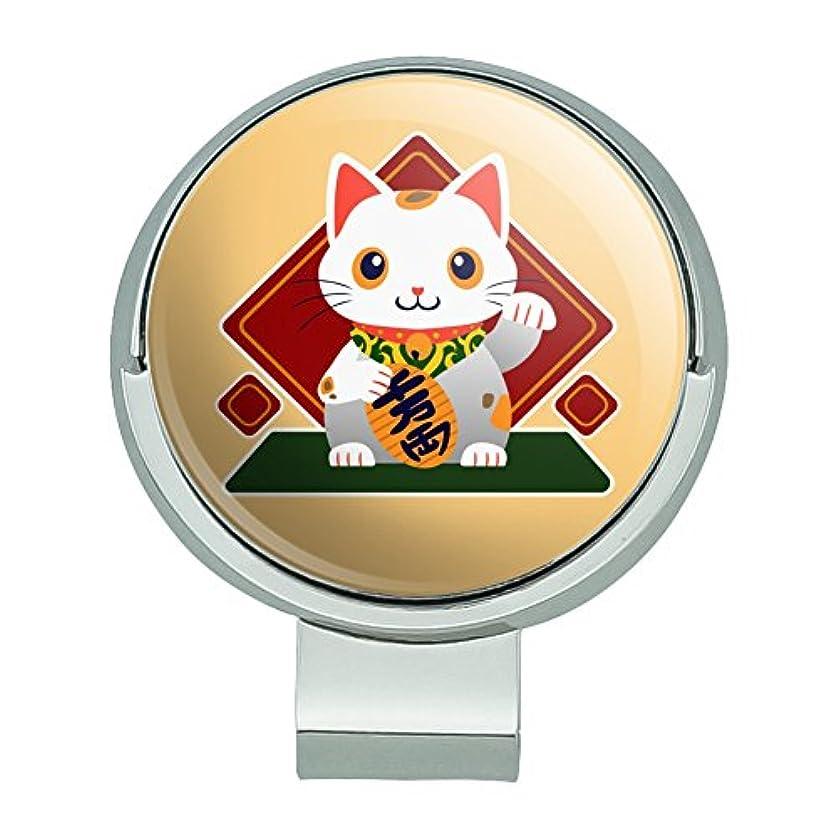 遺伝的妻ファンタジーかわいいラッキーな猫まねっネコ磁気ボールマーカー付きゴルフハットクリップ