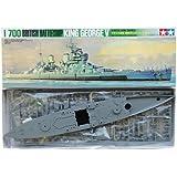 タミヤ 1/700 ウォーターラインシリーズ No.604 イギリス海軍 戦艦 キングジョージ5世 プラモデル 7752…