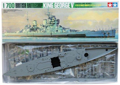 タミヤ 1/700 ウォーターラインシリーズ No.604 イギリス海軍 戦艦 キングジョージ5世 プラモデル 77525
