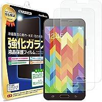 Mast cart Samsung Galaxy S5 (SC-04F / SCL23) 強化ガラス液晶保護フィルム 【2枚セット】1078