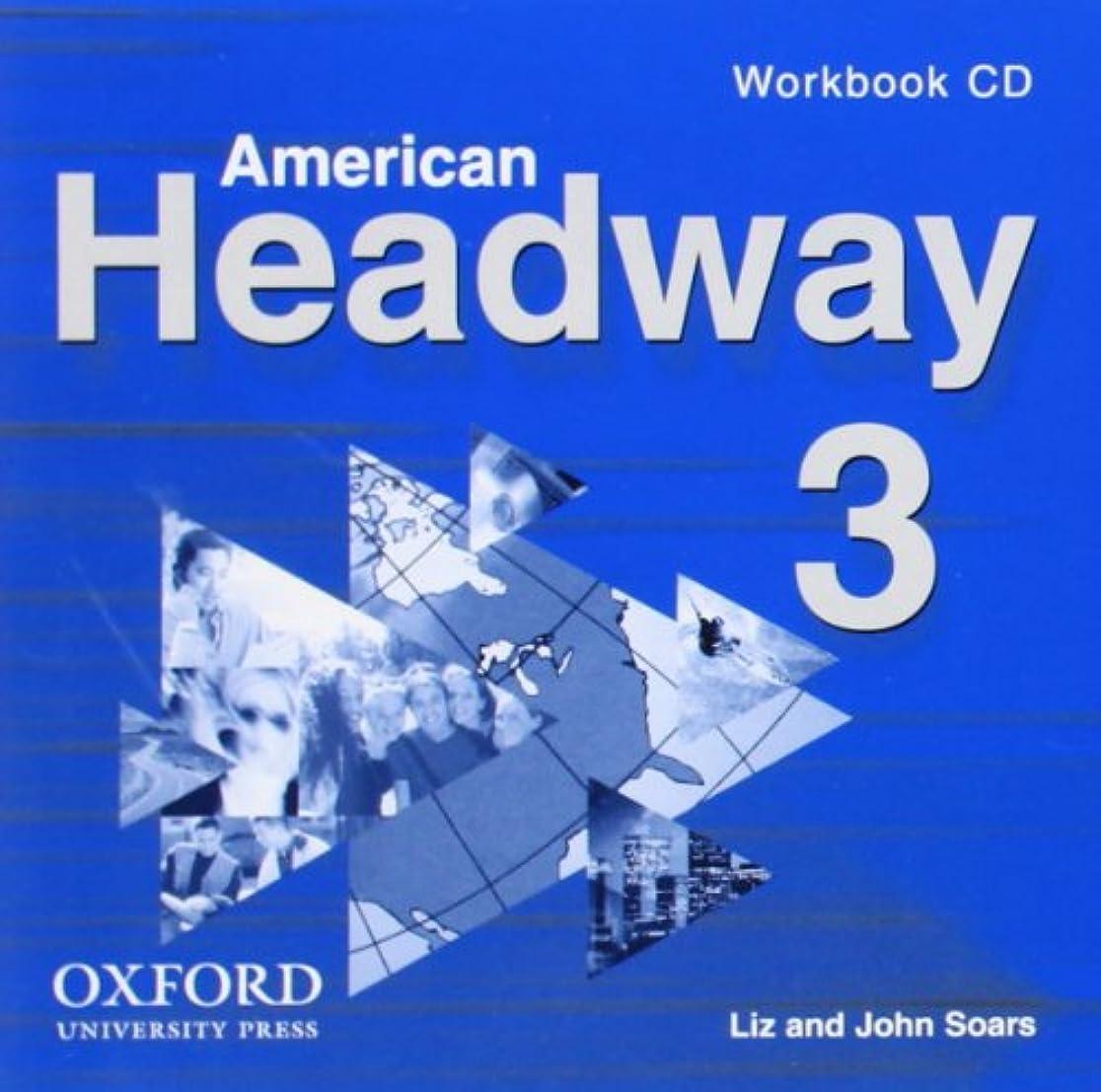 攻撃的妨げるクリアAmerican Headway: Level 3