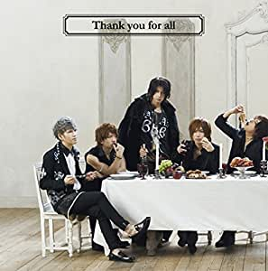 Thank you for all / From the beginning(初回生産限定盤A)(DVD付)