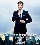ホワイトカラー シーズン4 DVDコレクターズBOX (SEASONSコンパクト・ボックス) 画像