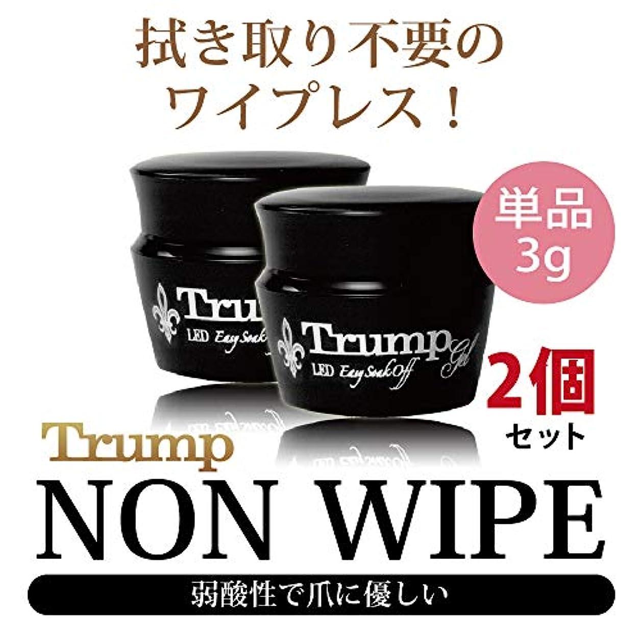 植物の希少性豚肉Trump gel ノンワイプトップジェル 3g 2個セット