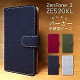 ZenFone 3 ZE520KL みんなの パーカー 手帳型 ケース カバー 【内側黒TPU】 ネイビー