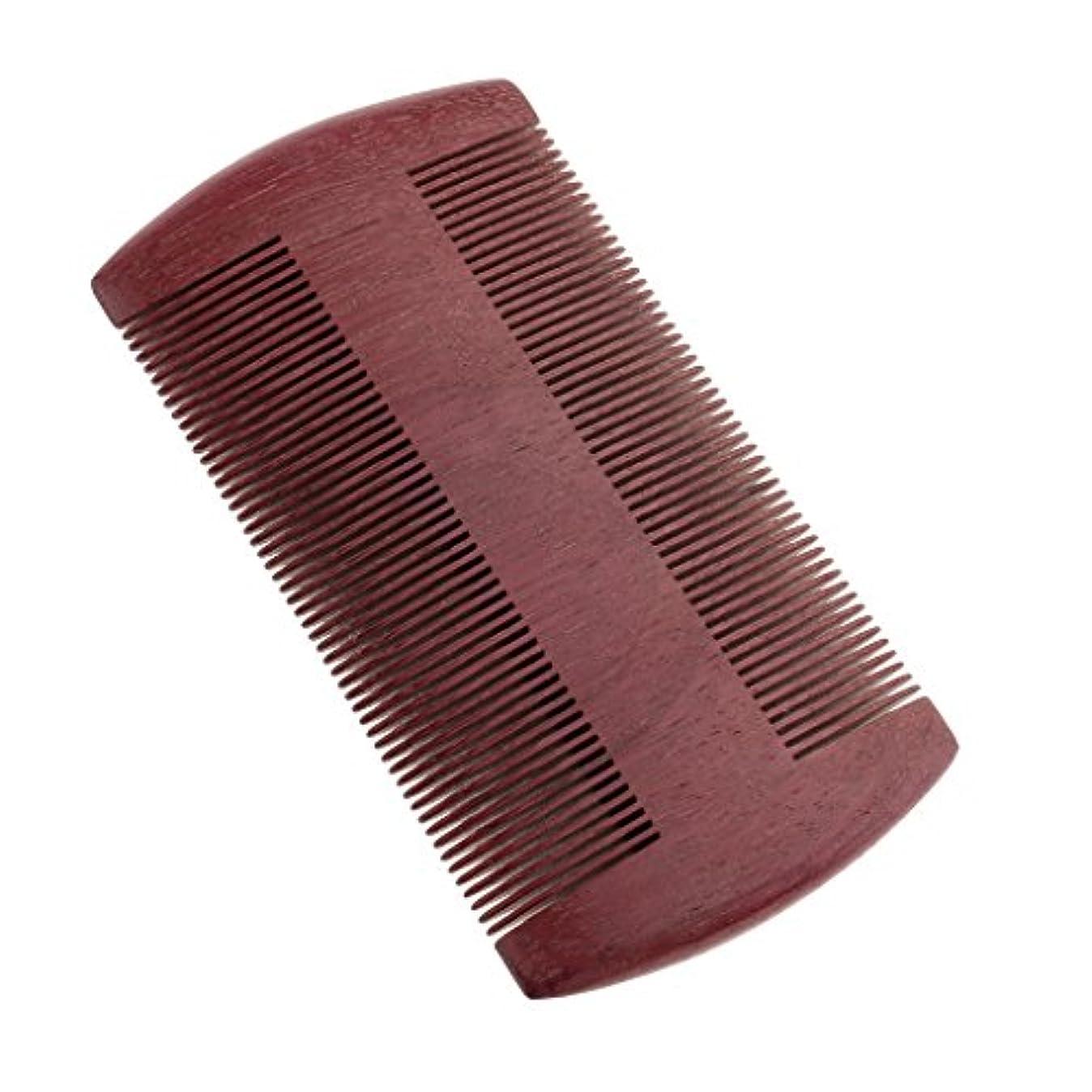 支給和らげるミッションKesoto ウッドコーム 木製 ダブル密度 歯 櫛 ひげ ブラシ