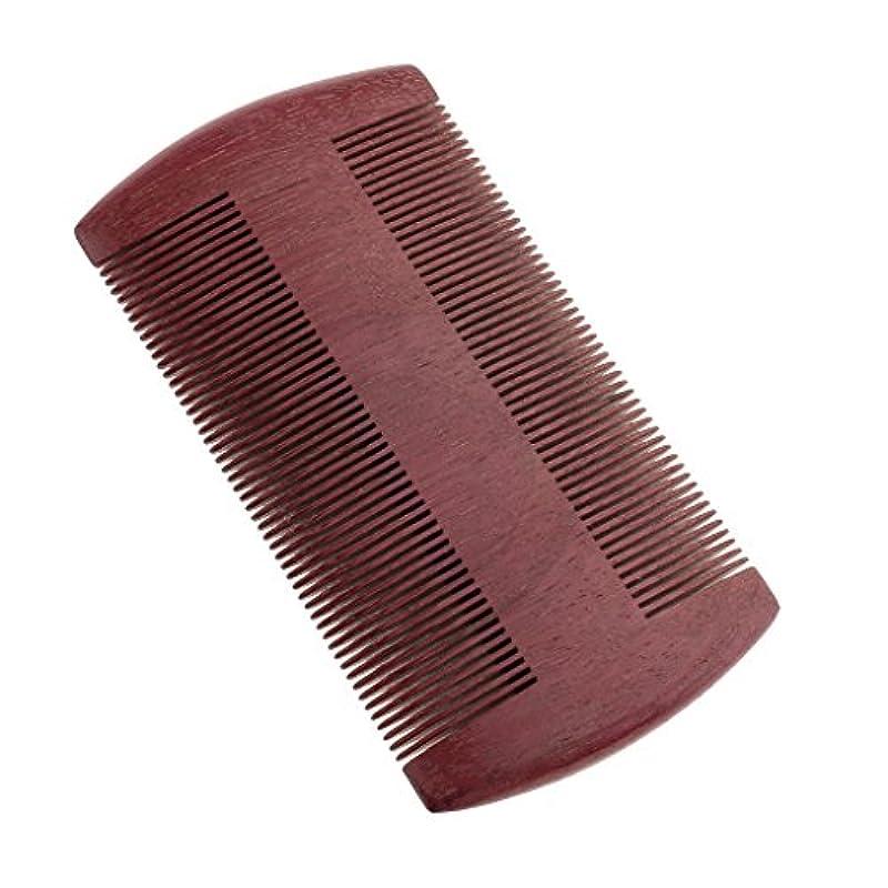 豊かにするシャイニング再発するKesoto ウッドコーム 木製 ダブル密度 歯 櫛 ひげ ブラシ