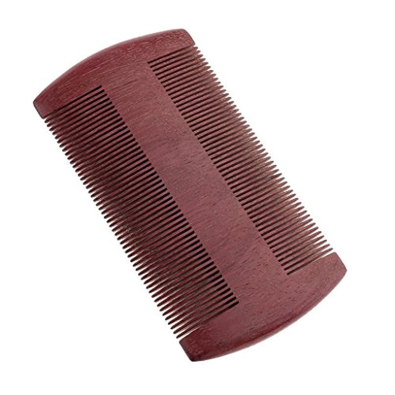 勧める豆バイバイKesoto ウッドコーム 木製 ダブル密度 歯 櫛 ひげ ブラシ