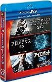 FOX SF 3D2DブルーレイBOX(5枚組)(初回生産限定) [Blu-ray]
