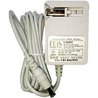エビス〔ebis〕ツインエレナイザーPRO2専用 充電アダプター  美顔器ツインエレナイザーPRO2の充電アダプターです【本体は含まれません】