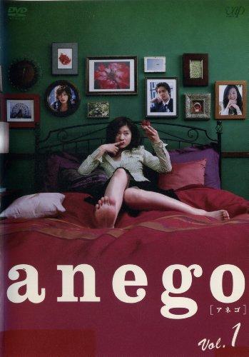 anego(アネゴ) 全4巻セット [レンタル落ち] [DVD]