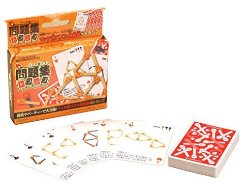 ココロノトモシビ トモシマッチ マッチ棒パズル 問題集トランプ 紙製 日本製