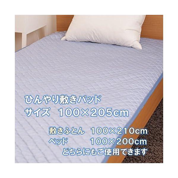 昭和西川 敷きパッド ブルー 100×205c...の紹介画像4