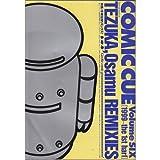 Comic cue (Volume 6(1999~the 1st half))