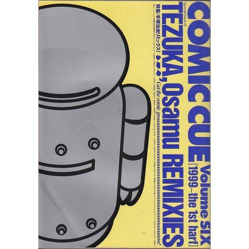 Comic cue (Volume 6(1999~the 1st half))の詳細を見る