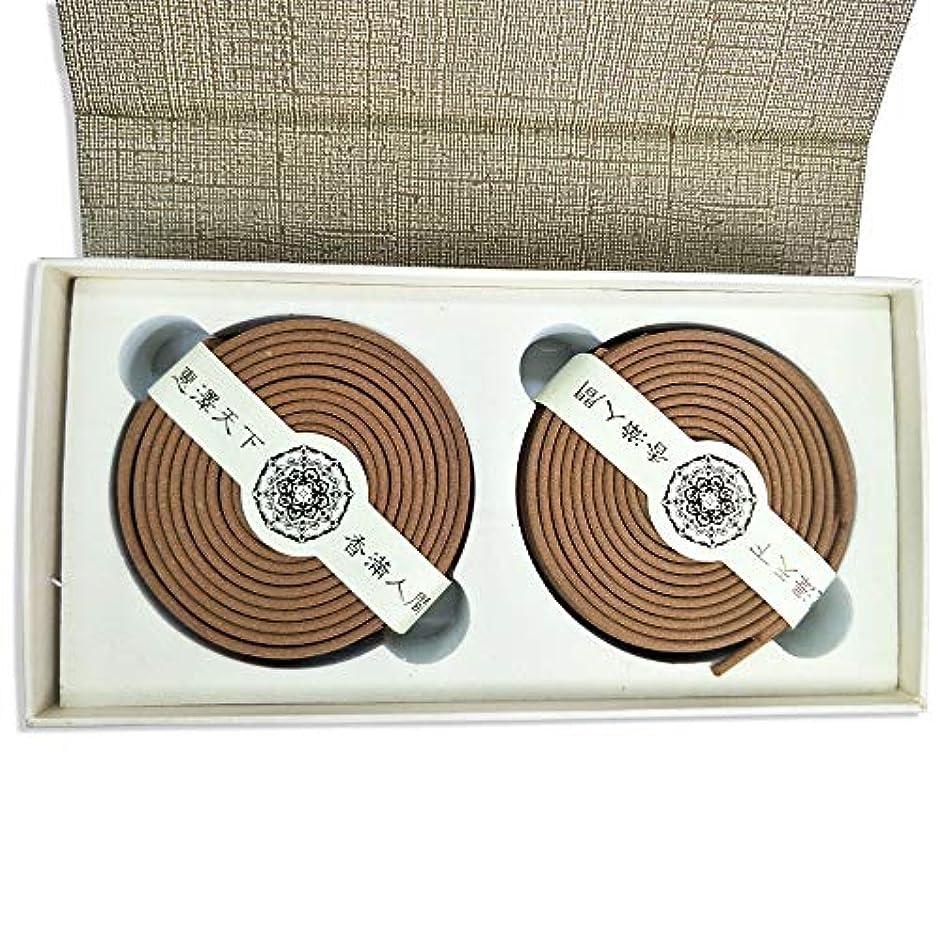 正規化振動させるストリームホテルの食堂靴の箱においを取り除く4時間盤香96盤 (メロウ崖柏香-2箱)