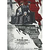D.Gray-man ディーグレイマン B5 下敷き 【アレン・ウォーカー&神田ユウ&ラビ】 単品 ムービック