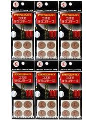 コスモチタンテープ (COSUMO TITANIUM TAPE) 100パッチ入り x6枚(合計600パッチ) セット