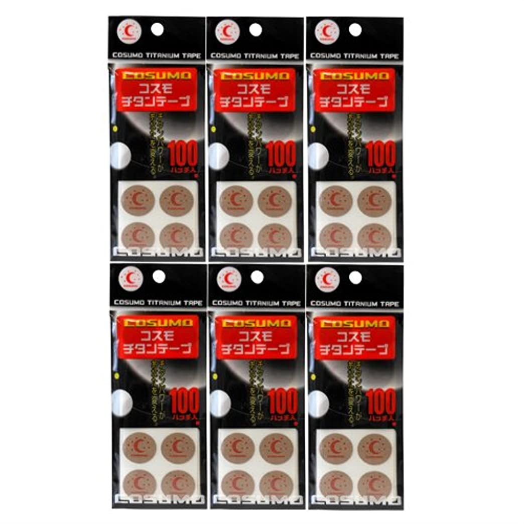 写真応援するセットアップコスモチタンテープ (COSUMO TITANIUM TAPE) 100パッチ入り x6枚(合計600パッチ) セット
