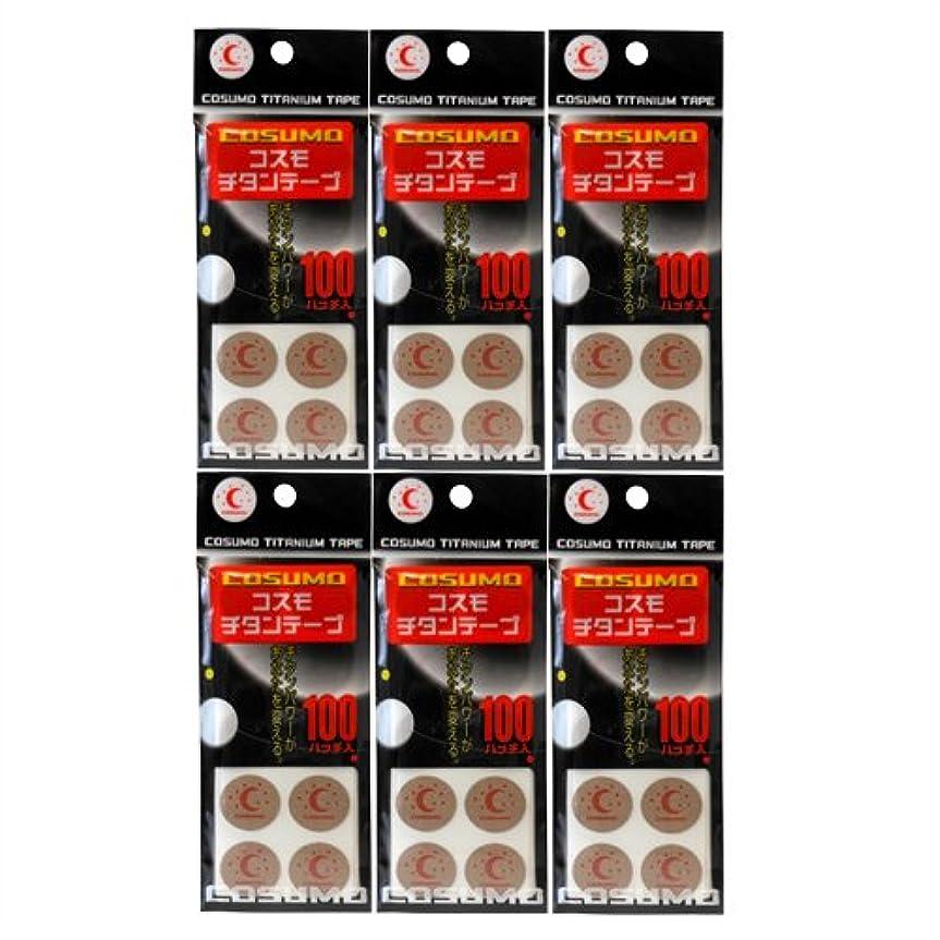 レクリエーション踏み台侵略コスモチタンテープ (COSUMO TITANIUM TAPE) 100パッチ入り x6枚(合計600パッチ) セット