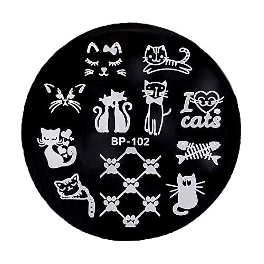 倉庫効果的意味のあるBORN PRETTY スタンピングプレート 夏 猫 猫足跡 丸い BP-102 5.5cm スタンピングネイルイメージプレート