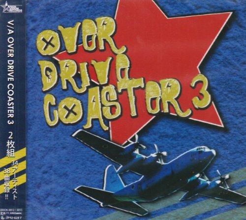 [画像:OVER DRIVE COASTER 3]