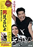 Japanese Movie - Zoku Otoko Wa Tsuraiyo Hd Remastered Edition [Japan DVD] DB-5502