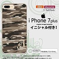 iPhone7plus スマホケース カバー アイフォン7plus イニシャル 迷彩B 茶B nk-i7plus-1171ini Y