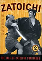 Zatoichi: Tale of Zatoichi Continues - Episode 2 [DVD] [Import]