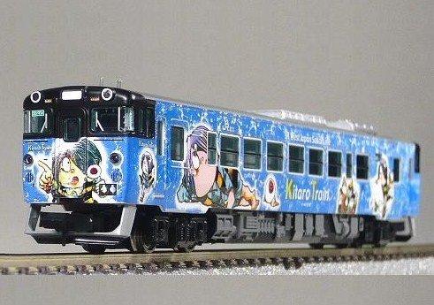 Nゲージ A7790 キハ40-2118 四代目鬼太郎列車