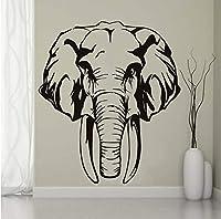 Ansyny アフリカ動物象ウォールステッカー保育園リムーバブルビニール壁飾り防水アート壁画家の装飾用子供44×50センチ