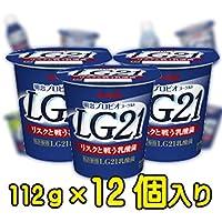 ☆ 明治プロビオヨーグルトLG21(食べるトタイプ) 112g×12個