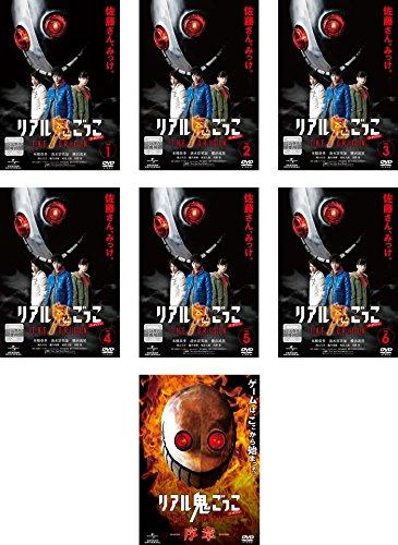リアル鬼ごっこ THE ORIGIN TV版全6巻 + 序章 [レンタル落ち] 全7巻セット [マーケットプレイスDVDセット商品]