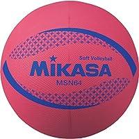 ミカサ(MIKASA) カラーソフトバレーボール 円周64cm(レッド) MSN64-R R 円周64cm