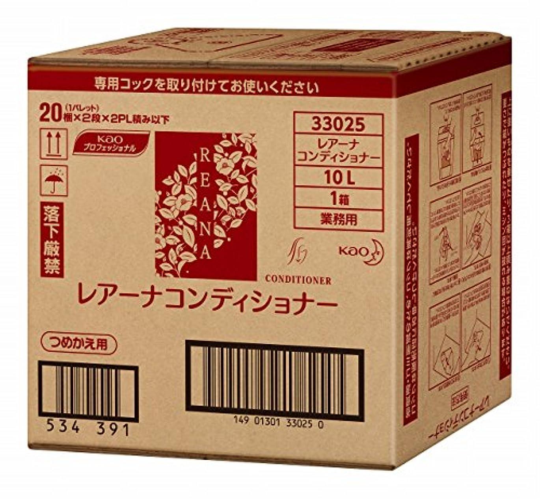 【業務用】花王 レアーナ コンディショナー 10Lつめかえ用