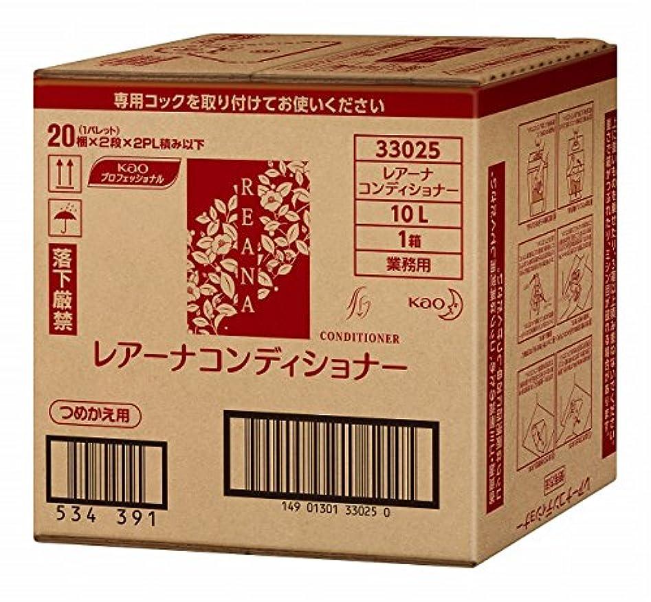 ヘビ白い香り【業務用】花王 レアーナ コンディショナー 10Lつめかえ用