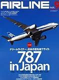 AIRLINE (エアライン) 2011年 09月号 [雑誌] 画像