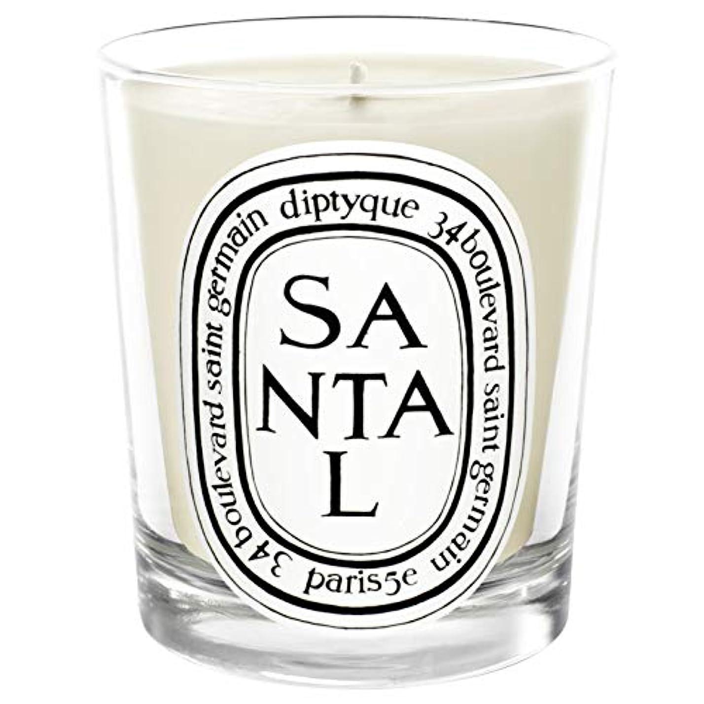 研磨勇気のあるから[Diptyque] Diptyqueのサンタル香りのキャンドル190グラム - Diptyque Santal Scented Candle 190g [並行輸入品]
