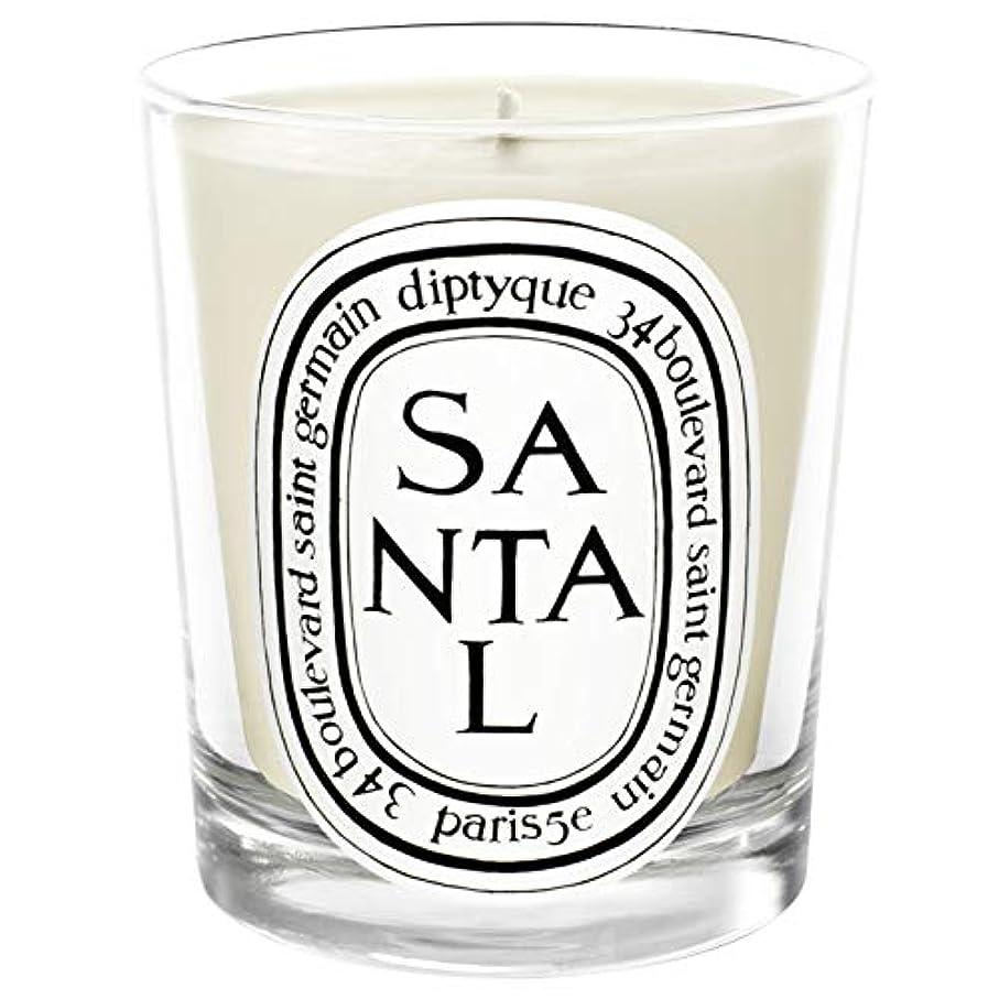 無関心せがむルーム[Diptyque] Diptyqueのサンタル香りのキャンドル190グラム - Diptyque Santal Scented Candle 190g [並行輸入品]