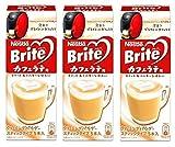 【まとめ買い】 Nestle Brite ネスレ ブライト カフェラテ用 5P × 3個