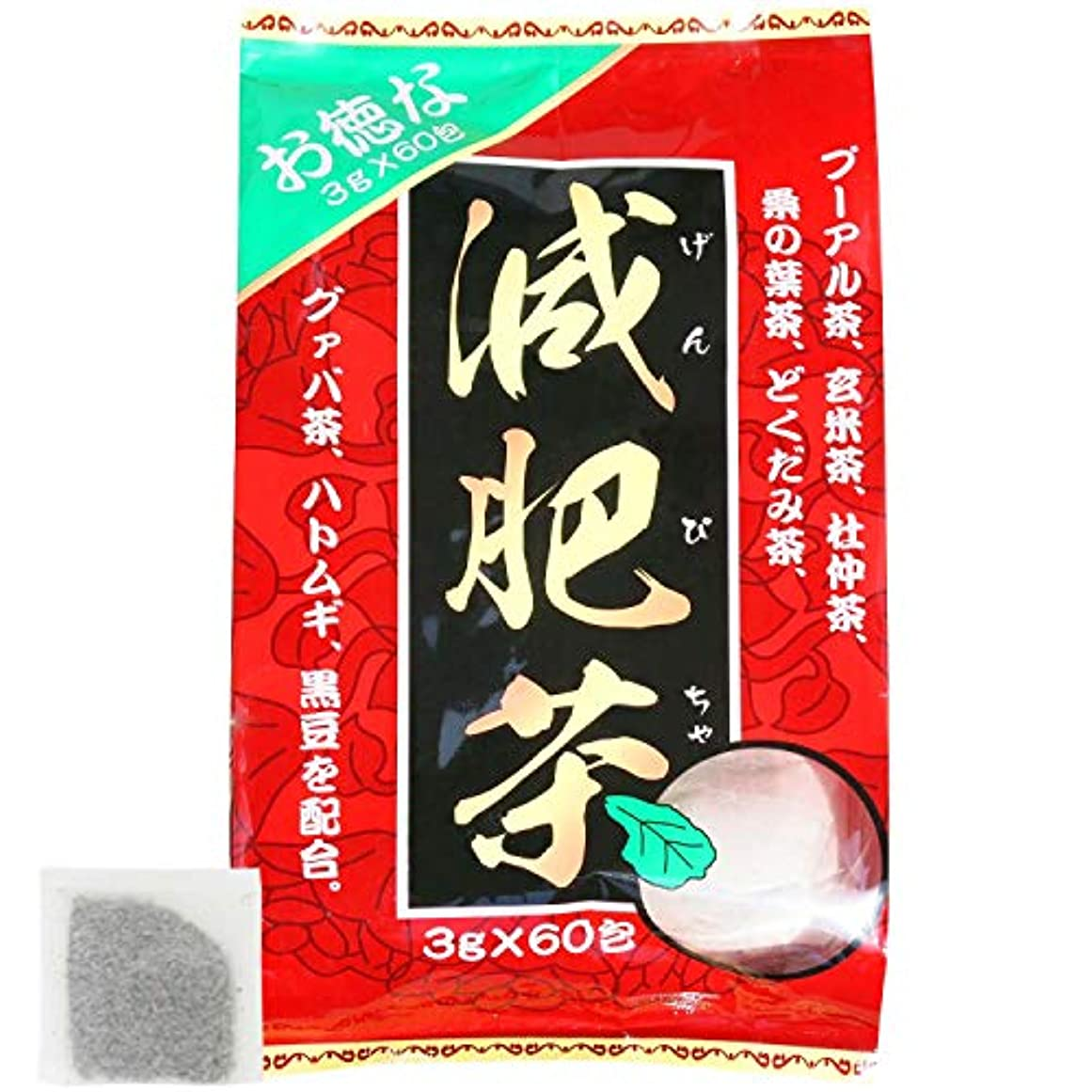 恐れきらめく永遠にユウキ製薬 お徳な減肥茶 30-60日分 3g×60包