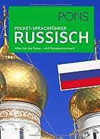 PONS Pocket-Sprachfuehrer Russisch: Alles fuer die Reise - mit Reisewoerterbuch