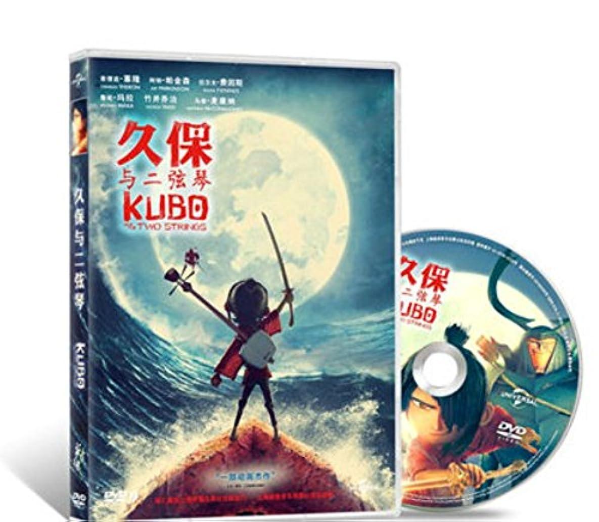 魔弦传说(Kubo and the Two Strings) 中国正規版DVD 言語学び