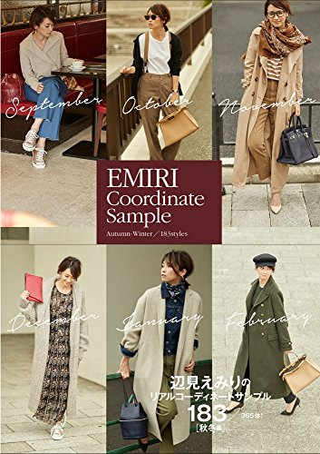 EMIRI Coordinate Sample Autumn...