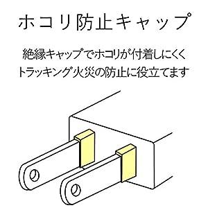 エレコム 電源タップ ほこり防止シャッター付き 配線しやすい180°スイングプラグ 4個口 1m ホワイト T-ST02-22410WH