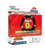 KINGSOFT InternetSecurity U SP1 パッケージ 2ライセンス USB版