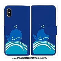 sslink iPhone11 Pro アイフォン11プロ 手帳型 ダークブルー ケース くじら クジラ マリン ダイアリータイプ 横開き カード収納 フリップ カバー